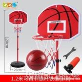 籃球架 兒童籃球架可升降室內投籃框寶寶皮球男孩球類玩具1-7周歲9  LX 聖誕節
