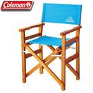 Coleman 美國   經典木椅/綠松石、草莓紅   秀山莊(CM-26761、CM-27857)
