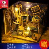 售完即止-diy小屋兒童玩具女孩過家家廚房蛋糕公主化妝盒場景娃娃屋禮物8-14(庫存清出T)