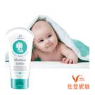 佐登妮絲 妮貝舒嫩寶乳液100ml 寶寶嬰兒保濕乳液