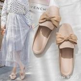 晚晚風ins平底穆勒鞋2020夏季新款網紅少女心包頭半拖鞋女外穿時尚百搭 DR35341【Pink 中大尺碼】