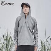 ADISI 男抗靜電超彈蓄熱連帽保暖上衣AL1821056 (M-2XL) / 城市綠洲 (刷毛、快乾、保暖)