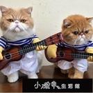 貓咪吉他衣服搞笑裝正宗貓步貓搞怪網紅狗狗夏季薄款服飾【快速出貨】