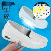 氣墊護士鞋女夏季韓版白色坡跟平底真皮透氣軟底舒適 伊鞋本鋪