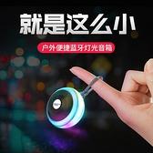 先科N602藍牙音箱低音炮無線便攜式家用迷你小型影響戶外隨身 聖誕節全館免運