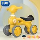 寶寶平衡車兒童滑行周歲禮物溜溜扭扭車嬰兒學步無腳踏【淘嘟嘟】
