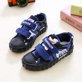 童鞋魔術貼男童女童寶寶兒童帆布鞋潮板鞋布鞋女新款球鞋 雲雨尚品