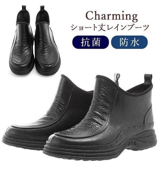 日本製【Charming】紳士仿皮短筒雨鞋-850