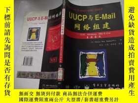 二手書博民逛書店罕見UUCP與E-Mail網絡組建:DOS、Windows、Ma