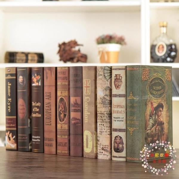 仿真書歐式復古仿真書假書裝飾品擺件臥室拍照道具書裝飾書櫥窗擺設模型JY【限時八折】