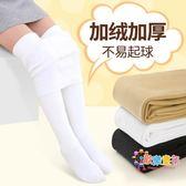 兒童連褲襪刷毛加厚春秋冬季寶寶女童打底褲肉色白色舞蹈襪子練功