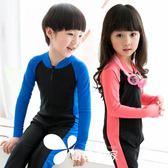 泳裝-兒童防曬長袖水母衣防曬衣