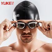 泳鏡 高清近視防水防霧男女大框游泳眼鏡 泳鏡泳帽套裝游泳裝備 歐韓時代