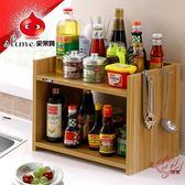 廚房置物架微波爐架收納儲物架調料調味架木質兩層廚房用品