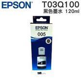 EPSON T03Q100 原廠連供高容量黑色墨水120ml 原廠墨水匣 適用 M1120、M2140
