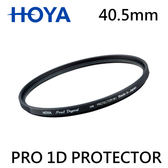 3C LiFe HOYA PRO 1D 40.5mm PROTECTOR FILTER 保護鏡