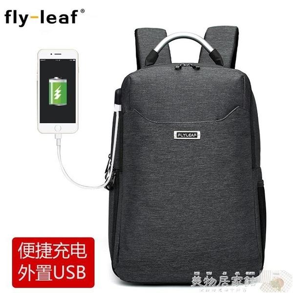 攝影背包 flyleaf相機包單反背包數碼攝影包佳能尼康索尼微單包分層後背包 JD特賣