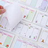 文具 一周計畫可撕便利貼  週曆 週計畫 計畫表 日計畫表  便利貼 便條紙【PMG519】收納女王