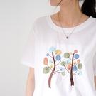 【慢。生活】小樹刺繡棉麻感休閒T恤 1506  FREE 白色