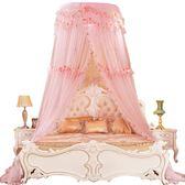 尾牙年貨 圓頂吊頂蚊帳公主風吊掛式宮廷圓形1.5米1.8m床幔雙人家用免安裝