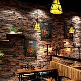 3D立體磚塊壁紙 服裝店酒吧中式餐廳飯店 復古磚紋磚塊文化石墻紙 【Ifashion·全店免運】