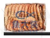 1C3B【魚大俠】SP006天使紅蝦L2(20/30規格/2kg/盒)#L2黑盒