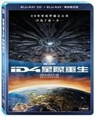 【停看聽音響唱片】【BD 】ID4 星際重生3D 2D 雙碟限定版