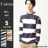 粗橫條紋長袖T