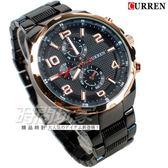 CURREN 卡瑞恩 數字時刻 造型三眼 大錶徑腕錶 男錶 厚實 防水手錶 IP黑電鍍 CU8276槍黑玫