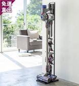吸塵器掛架吸塵器收納架dyson放戴森吸塵器掛架支架架子適用V6V7V8V10