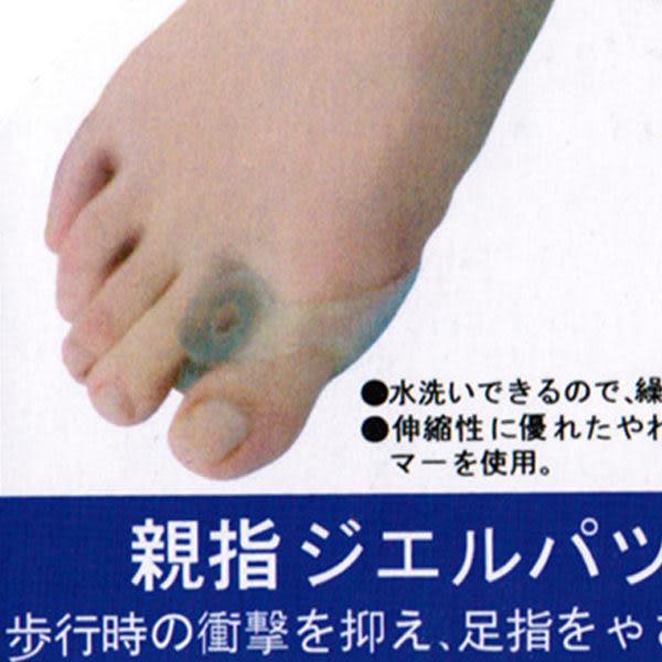 【 流行馨飾力 】腳拇指外翻矯正分趾器(鏤空形 一組= 二個裝)