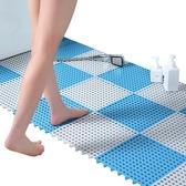 浴室防滑墊衛生間地拼接廁所隔水鏤空腳墊子