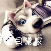 鑰匙扣 哈士奇小狗鑰匙扣鈴鐺掛件 韓國可愛鑰匙鏈圈繩 個性創意禮物男女