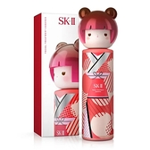 SKII 限量版 青春露 KOKESHI TOKYO GIRL 和服限定(紅髮) 230ml