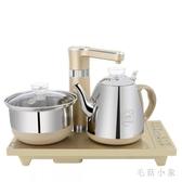 220V智能電熱水壺全自動上水燒水旋轉加抽吸水泡茶機爐家用燒茶機煮水器CC2815『毛菇小象』