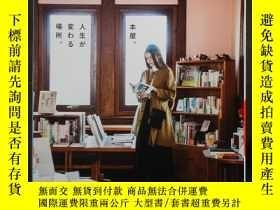 二手書博民逛書店日文原版雜誌罕見nice things 2020年2月 bookstore 書店Y207838 Medium