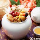 「喜憨兒慶豐年」金玉滿堂蔬食佛跳牆-A2