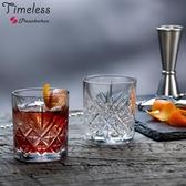 Pasabahce Timeless永恆烈酒杯 60ml SHOT杯 飲料杯 酒杯 玻璃杯 一口杯 吞杯 60cc