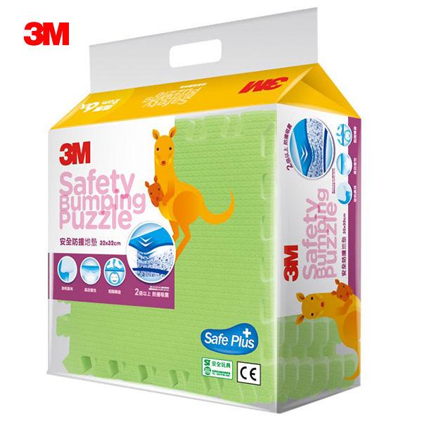 元氣健康館 3M Safe安全防撞巧拼地墊 (6片入/ 綠色/ 32x32cm)