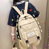 書包 初中生書包女正韓高中大學生ins風原宿ulzzang簡約森系雙肩包背包 點點服飾