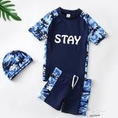 兒童泳衣 男童中大童男孩胖童學生青少年分體泳褲長袖套裝裝備防曬【快速出貨】