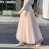 網紗裙 半身裙女秋冬季新款網紗裙很仙的a字百褶仙女裙子中長款紗裙 suger
