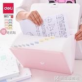 文件夾系列 文件夾多層學生用分類資料冊捲子收納盒a4插頁試捲袋票據整理 快意購物網