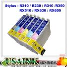 USAINK☆EPSON  T0491 相容墨水匣R210/R230/R310/R350/RX510/RX630