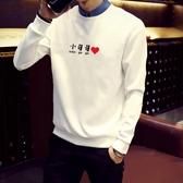 小哥哥chic秋冬款加絨大學T男不一樣的情侶裝港風打底衫長袖T恤
