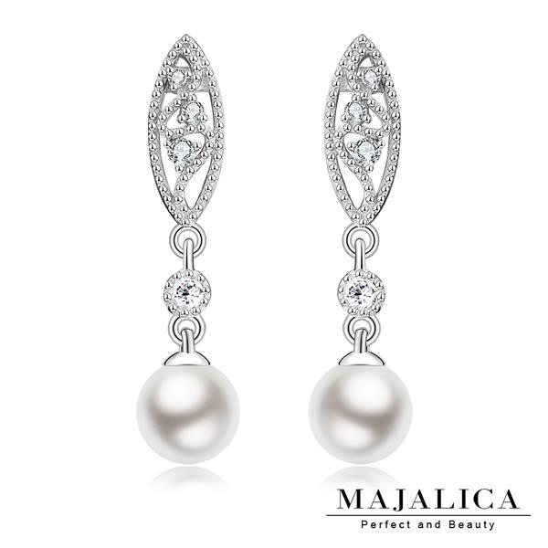 珍珠耳環 925純銀 Majalica 耳針式「維納斯戀曲」附保證卡  母親節推薦