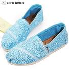 Lefu Girls 五十鈴藍針織鉤花平底懶人鞋(現貨在台-24H寄出)