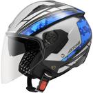 ASTONE安全帽,RST205,AQ1/黑藍