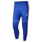 Nike 長褲 NSW Hbr Jogger Pant Ft Pk Tribute 男款 束口 縮口 運動褲 藍 紅 白【PUMP306】 AR2256-480