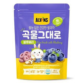 ALVINS 愛彬思 糙米加鈣寶寶餅乾30g-藍莓風味